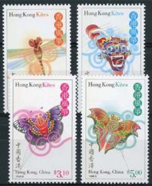 Hong Kong, michel 857/60, xx