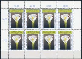 Oostenrijk, michel kb 2305, xx