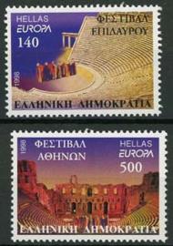 Griekenland, michel 1978/79, xx