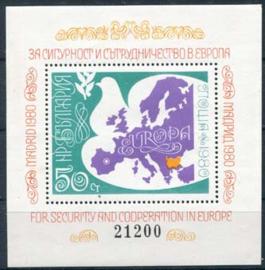 Bulgarije, michel blok 106, xx