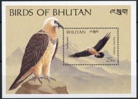 Bhutan, michel blok 219, xx