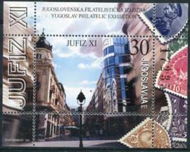 Joegoslavie, michel blok 54, xx
