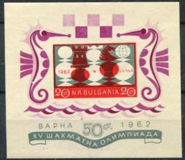Bulgarije, michel blok 9, xx