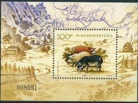 Hongarije, michel blok 297, xx