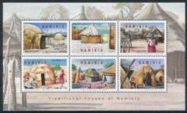 Namibie, michel blok 69, xx