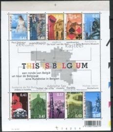 Belgie, obp blok 104, xx