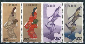 Japan, michel 2385/88, xx
