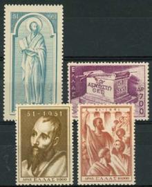 Griekenland, michel 578/81, xx