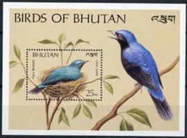 Bhutan, michel blok 216, xx