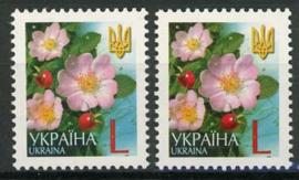 Ukraine, michel 755 I/II, xx