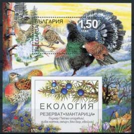 Bulgarije, michel blok 372, xx