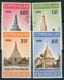 Thailand, michel 592/95, xx