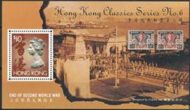 Hong Kong, michel blok 36, xx