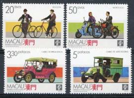 Macau, michel 596/99, xx