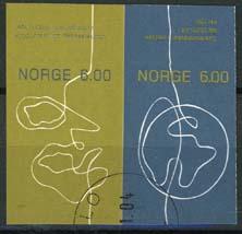 Noorwegen, michel m1488/89, o