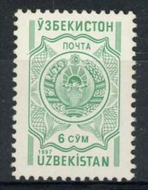 Uzbekistan, michel 163, xx