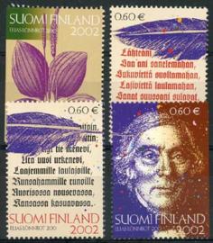 Finland, michel 1610/13, xx