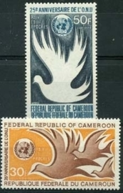 Cameroun, michel 613/14 , xx