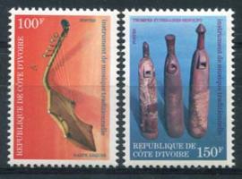Ivoorkust, michel 611 D/E, xx