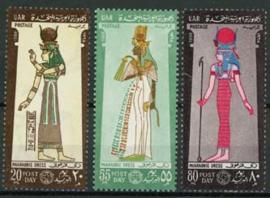 Egypte, michel 873/75, xx