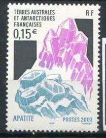 Antarctica Fr., michel 501, xx
