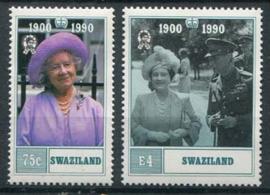 Swaziland, michel 569/70, xx