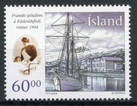 IJsland, michel 1077, xx