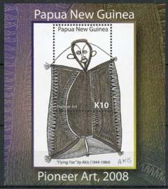 Papua N.Guinea, michel blok 62, xx