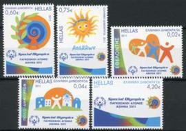 Griekenland, michel 2605/09, xx