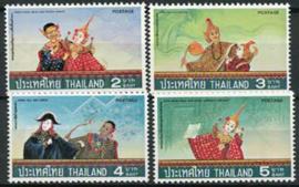Thailand, michel 841/44, xx