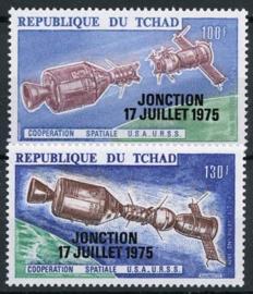 Tchad, michel 722/23, xx