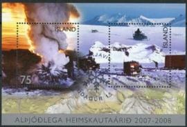 IJsland, michel blok 42, o