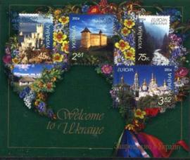 Ukraine , michel blok 46, xx