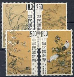 Taiwan, michel 738/41, xx