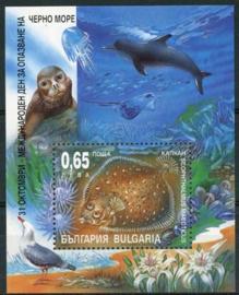 Bulgarije, michel blok 250, xx