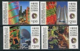 Hong Kong, michel 826/29, xx