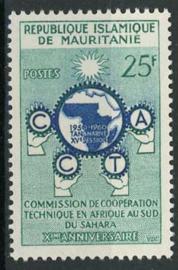 Mauretanie, michel 162, xx
