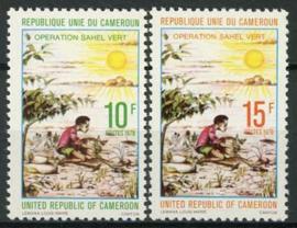 Cameroun, michel 893/94, xx