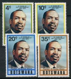 Botswana, michel 132/35, xx