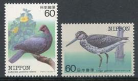 Japan, michel 1581/82, xx