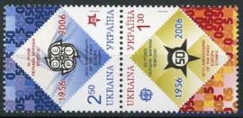 Ukraine, michel 766/67, xx