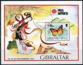 Gibraltar, michel blok 16, o