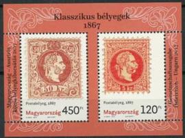 Hongarije, 17/29s, xx