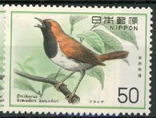 Japan, michel 1278, xx