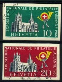 Zwitserland, michel 611/12,o