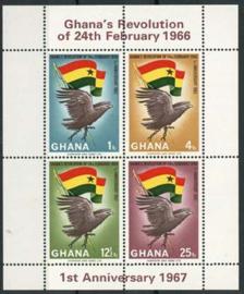 Ghana, michel blok 24 A, xx