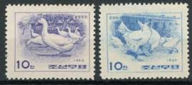 Korea N., michekl 909/10, xx