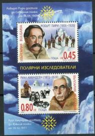 Bulgarije, michel blok 272, xx