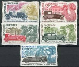 Gabon, michel 629/33, xx