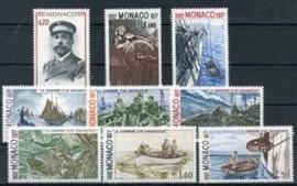 Monaco , michel 1256/64 , xx